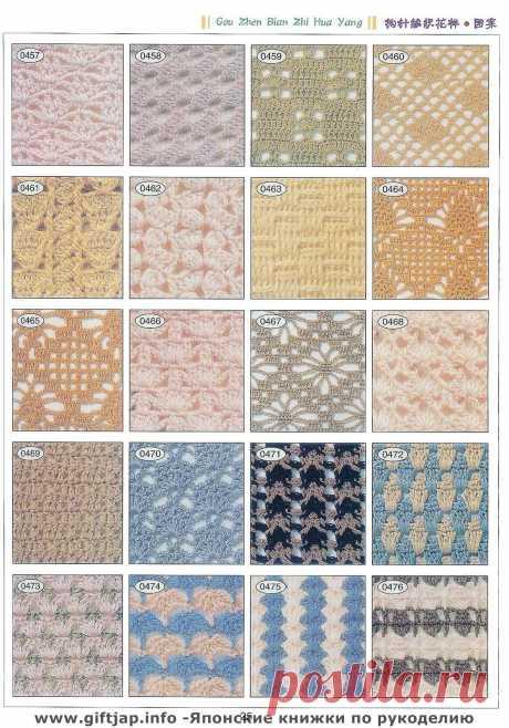 """Книга узоров - """"Crochet Lace"""""""
