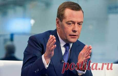 Медведев заявил о шансах на улучшение взаимодействия Москвы и Киева | Новости в России и мире: интересно обо всем