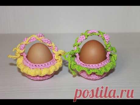 Декоративная корзинка для пасхальных яичек крючком. Как связать крючком декор на Пасху.