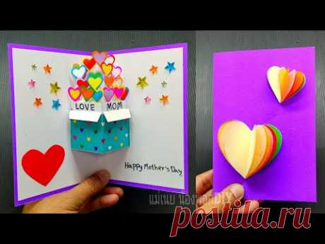 DIY Pop-up card#ทำการ์ดป๊อปอัพวันแม่แบบกิ๊บเก๋/แม่เนย น้องพอสDIY