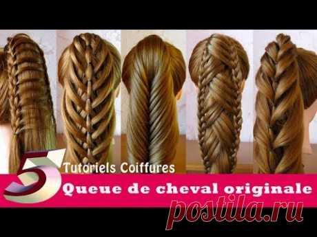 Tutoriels Coiffures: queue de cheval originale (5 idées)🌸 Ponytail Hairstyles - YouTube
