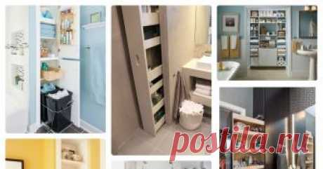 Системы хранения в ванной Автор — proele888