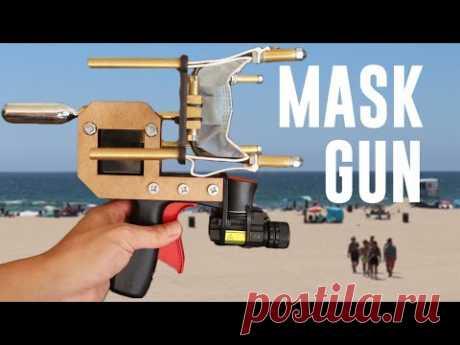Американец сделал стреляющий в людей масками пистолет - Hi-Tech Mail.ru