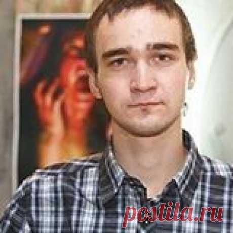 Дмитрий Баль