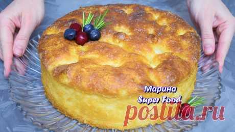 Многие просили этот рецепт 🍰 Знаменитый Сахарный пирог (вкуснее чем торт)   Марина Super Food   Яндекс Дзен