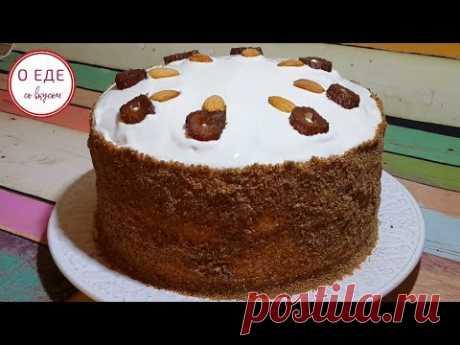Любимый торт из детства! Торт королевский! - YouTube