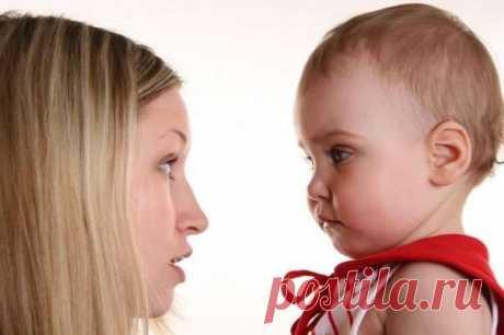 Говорите своему ребенку: 1. Я люблю тебя. 2. Люблю тебя, не смотря ни на что. 3. Я люблю тебя, даже когда ты злишься на меня. 4. Я люблю тебя, даже когда я злюсь на тебя. 5. Я люблю тебя, даже когда ты далеко от меня. Моя любовь всегда с тобой. 6. Если бы я могла выбрать любого ребенка на Земле, я бы все равно выбрала тебя. 7. Люблю тебя как до луны, вокруг звезд и обратно. 8. Спасибо. 9. Мне понравилось сегодня с тобой играть. 10. Моё любимое воспоминание за день, когда мы с тобой ______ (что…