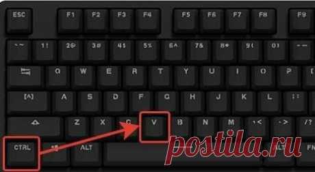 Для чего на самом деле нужна клавиша Ctrl. | О компьютерах и не только | Яндекс Дзен