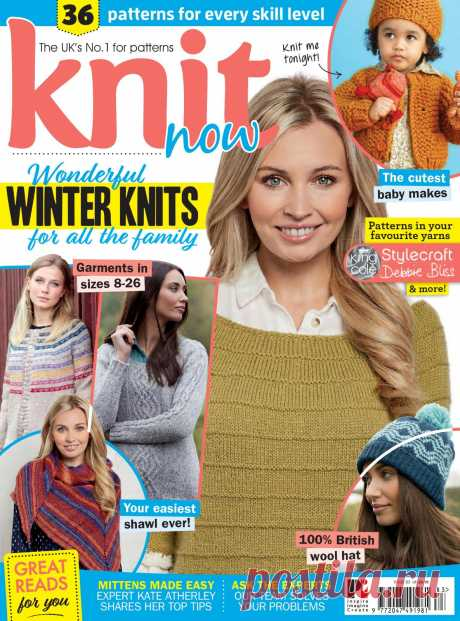 Knit Now №83 February 2018