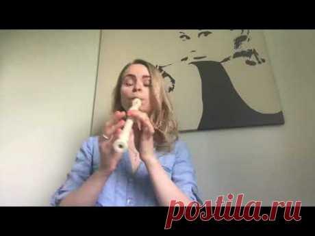 Как играть на флейте «Зелёные рукава» (Greensleeves)