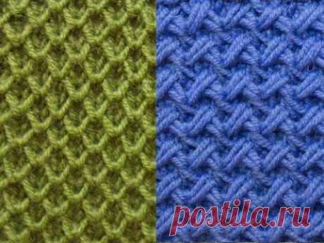 Два плотных узора в копилку  Симпатичные плотные узоры для вязания спицами. Забирайте в копилку – обязательно пригодятся. УЗОР 1  Кол- петель кратно 2. Рисунок узора — на изнаночной стороне. 1 ряд -[1 лицевая, 1 петлю снять с на…