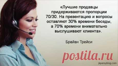 Телемаркетинг для бизнеса | Бизнес-блог №1