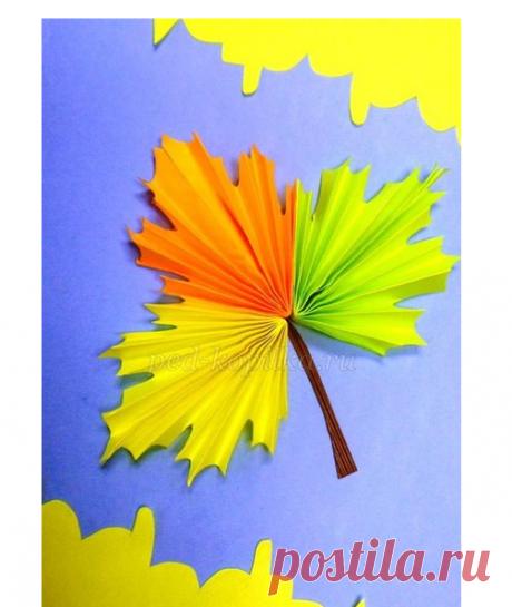 Кленовый листочек из бумаги. Рукоделие идеи и советы handmade | ВКонтакте