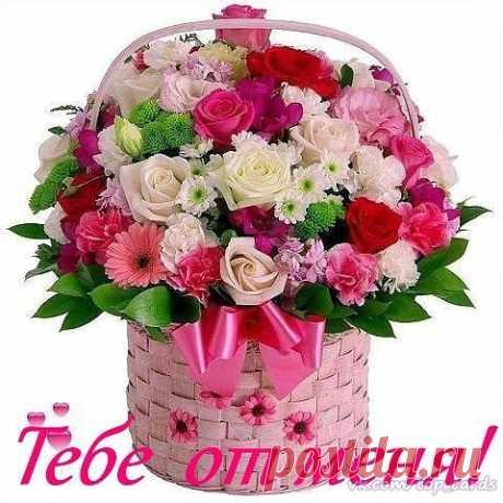 Поздравляем с Днём рождения всех, кто родился — 13 апреля!😘😘😘