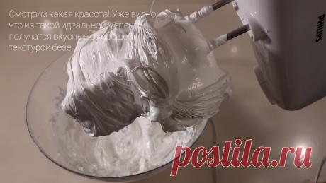 Топ 10 советов: как правильно взбить белок для безе или крема!   Сладкий Мастер   Яндекс Дзен