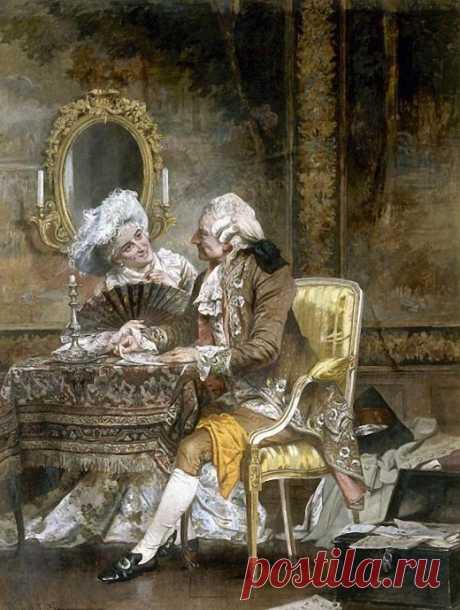 «Дамы и кавалеры. Искусство флирта в живописи»
