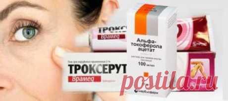 Ночная маска с эффектом ботокса от морщин вокруг глаз из 2-х копеечных аптечных препаратов   1001 маска своими руками   Яндекс Дзен