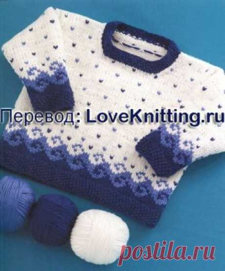Жаккардовый пуловер «Волны»  Великолепные морские волны двух насыщенных оттенков украшают шерстяной пуловер от дизайнера Lois S.Young. Размер:68/80/86 ВАМ ПОНАДОБИТСЯ  100/150/150 г белой, по 50 г голубой и синей пряжи (100% ше…