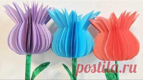 ТЮЛЬПАНЫ цветы из бумаги своими руками. 3D Открытка на 8 марта. Оригами (Эмилия)