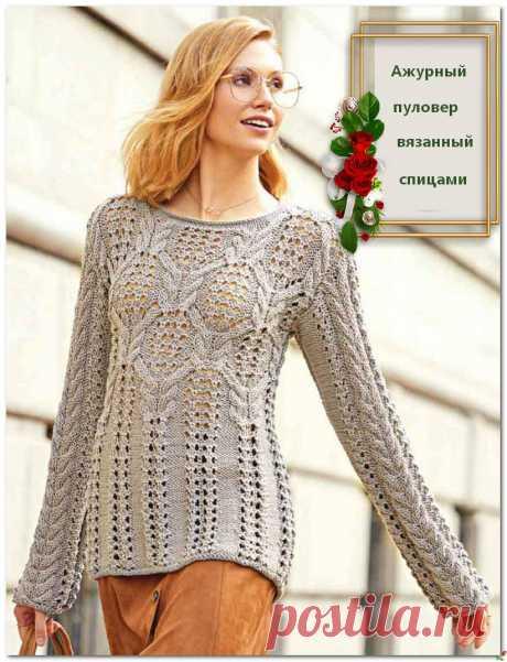 Ажурный пуловер. LiveInternet