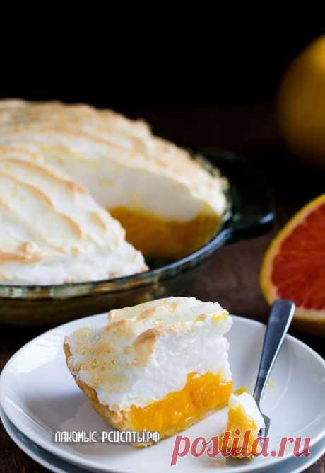 Грейпфрутовый пирог с безе