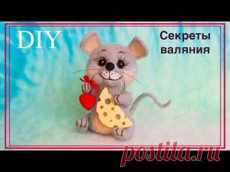 A mouse 2020 | Пошаговый мастер-класс по сухому валянию шерсти. Мышка из шерсти