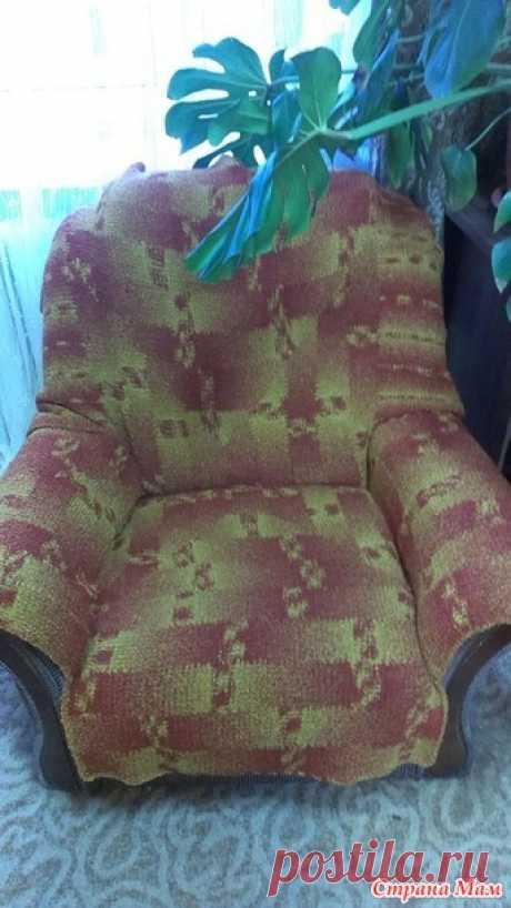 Комплект чехлов на кресло. Всё те же 10 петель. - Страна Мам