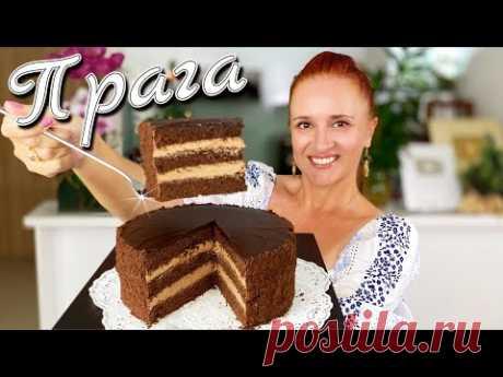 Тающий ТОРТ ПРАГА благородная классика на праздник Десерт на все времена Люда Изи Кук chocolate cake