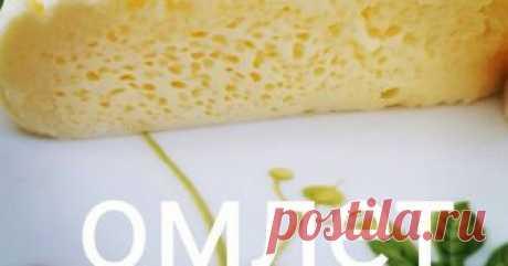 Пышный омлет в пакете Автор рецепта Анастасия  Классный рецепт - Пышный омлет в пакете!