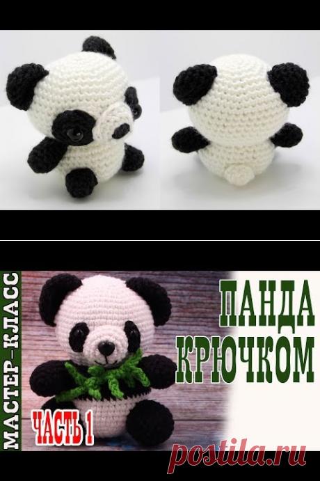 (1) Tuto panda au crochet 1/2 - YouTube