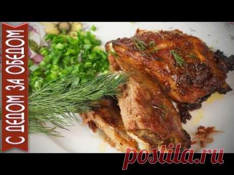 СВИНЫЕ РЕБРЫШКИ в духовке. Нежное и сочное мясо с хрустящей корочкой. Рецепт от Лазерсона.