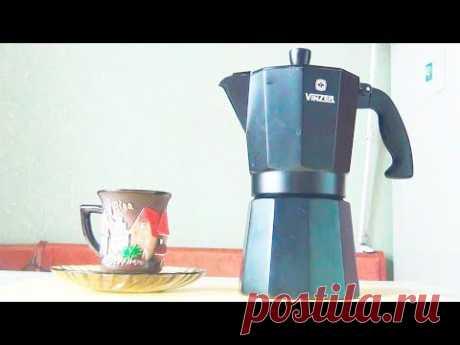Не ПОКУПАЙТЕ гейзерную Кофеварку не посмотрев этого видео! Гейзерная кофеварка   vinzer - YouTube Это поможет вам с выбором кофеварки