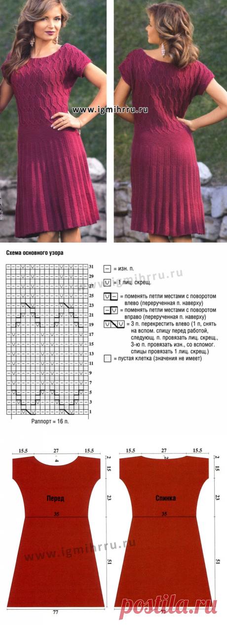 El vestido veraniego burdeos