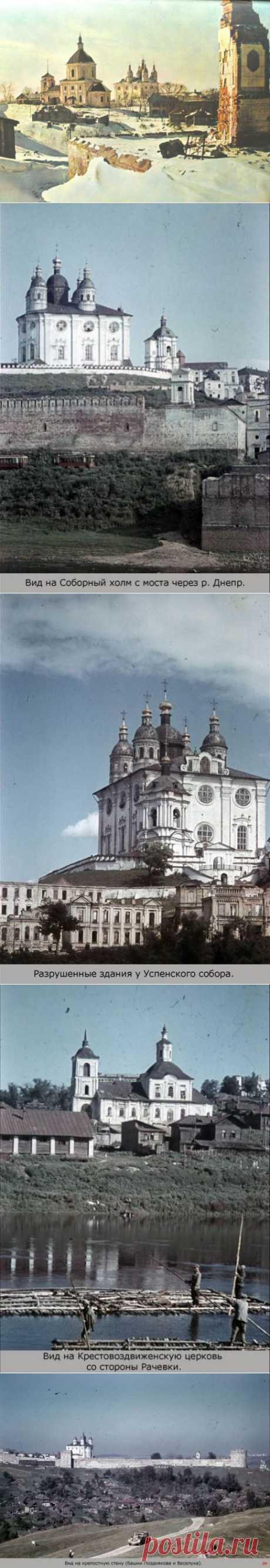 Оккупированный Смоленск / Назад в СССР / Back in USSR