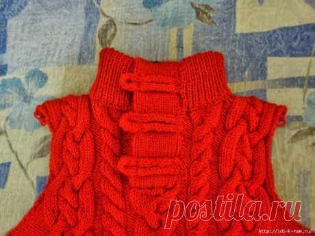 El jersey infantil con aranami