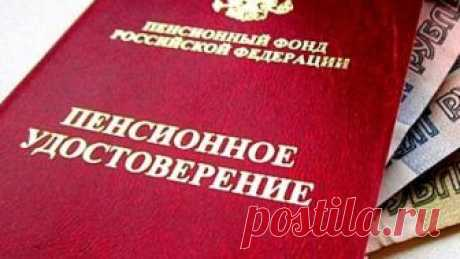The period of study the LAWYER FOR the PENSIONER | Yandex the Zen will increase your pension |