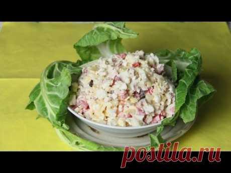 Вкусный салат из цветной капусты супер рецепт