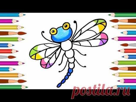 (5) Как Нарисовать Стрекозу🌼Раскраски для Детей Стрекоза🌼Мультик Раскраска - YouTube