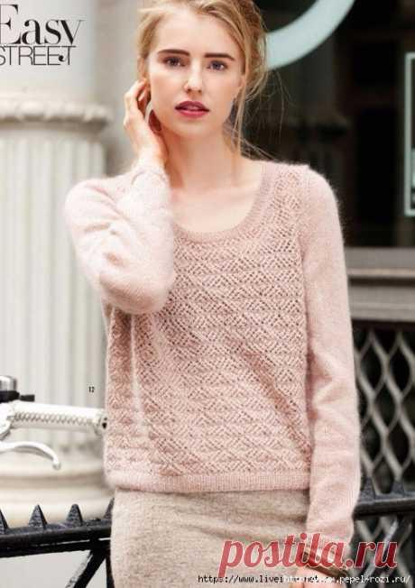 Нежный пуловер Lacy от дизайнера Sarah Hatton!