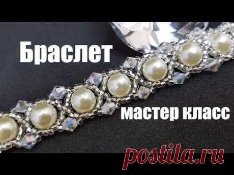 "Master class ""Хрустальный a bracelet from beads and бисера"". Beadwork."