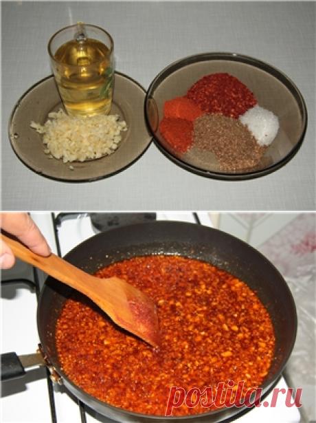 Приправа для корейских салатов.