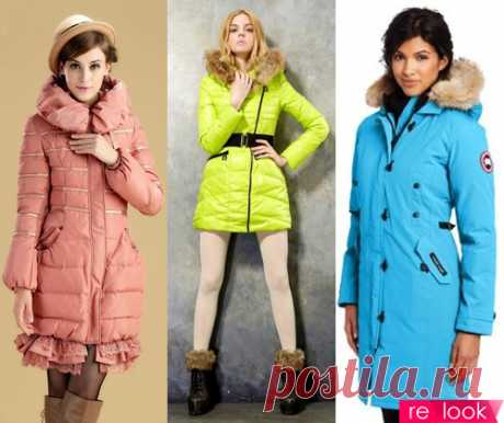 Всё о том, как выбрать пуховик: Мода и стиль - мода на Relook.ru