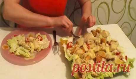 Салат Цезарь с курицей в домашних условиях, простой классический рецепт с сухариками - Женская страница