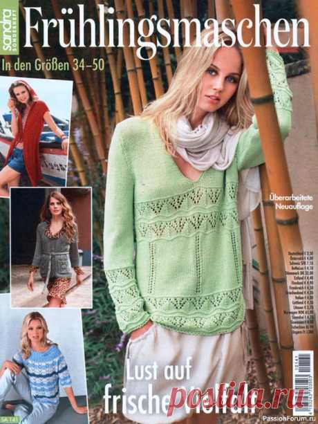 журнал Sandra - Fruhlingsmaschen SA141 2021 | Вязание для женщин спицами. Схемы вязания спицами