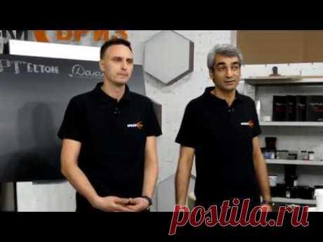 начало большой серии видео роликов о материалах и техниках нанесения продукции Краски Бриз