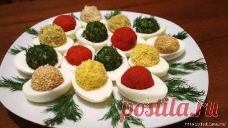 Праздничные фаршированные яйца