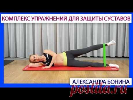 ► Коленные суставы: комплекс упражнений для защиты суставов