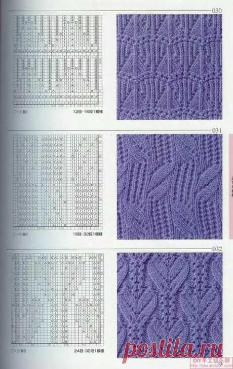 Японские журналы №2