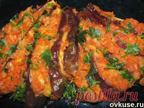 """У меня это блюдо называется """"Баклажаны по-гречески"""" - Простые рецепты Овкусе.ру"""