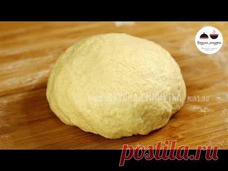 ТЕСТО для пиццы Рецепт быстрого дрожжевого теста Pizza dough